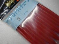 プロテクトチューブ(熱収縮チューブ)5mm