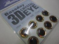 バスディ 3Dアイ 12mm