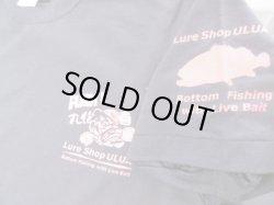 画像3: ルアーショップ ウルア オリジナル クエ Tシャツ(ブラック) サイズ:L