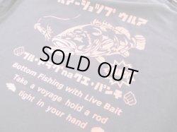 画像2: ルアーショップ ウルア オリジナル クエ Tシャツ(ブラック) サイズ:L