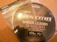 バリバス アバニ キャスティング ショックリーダー MAGURO 105lb(30号) 30m