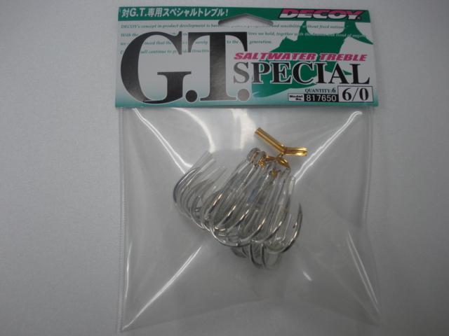 デコイ GT スペシャル 6/0 - ルアーショップ ウルア