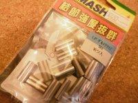 ヤマシタ LPダルマクリップ サイズ:5N (ナイロン 150号以上)