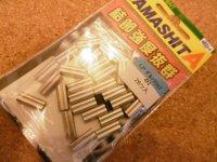 ヤマシタ LPダルマクリップ サイズ:4N (ナイロン 80号〜120号)