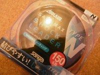 サンヨーナイロン ソルトマックス ショックリーダー TYPE N 150lb