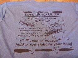 画像2: ルアーショップ ウルア オリジナルGT Tシャツ ver2 カラー:ミックスブルー サイズ:L