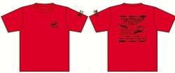 画像1: ルアーショップ ウルア オリジナルGT Tシャツ ver2 カラー:ガーネットレッド サイズ:L