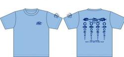 画像1: ルアーショップ ウルア オリジナルGT Tシャツ ver3 カラー:サックス サイズ:LL