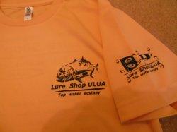 画像3: ルアーショップ ウルア オリジナルGT Tシャツ ver2 カラー:ライトオレンジ サイズ:LL