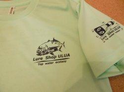 画像3: ルアーショップ ウルア オリジナルGT Tシャツ ver2 カラー:メロン サイズ:LL